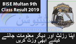 BISE Multan Board 9th Class Result 2019